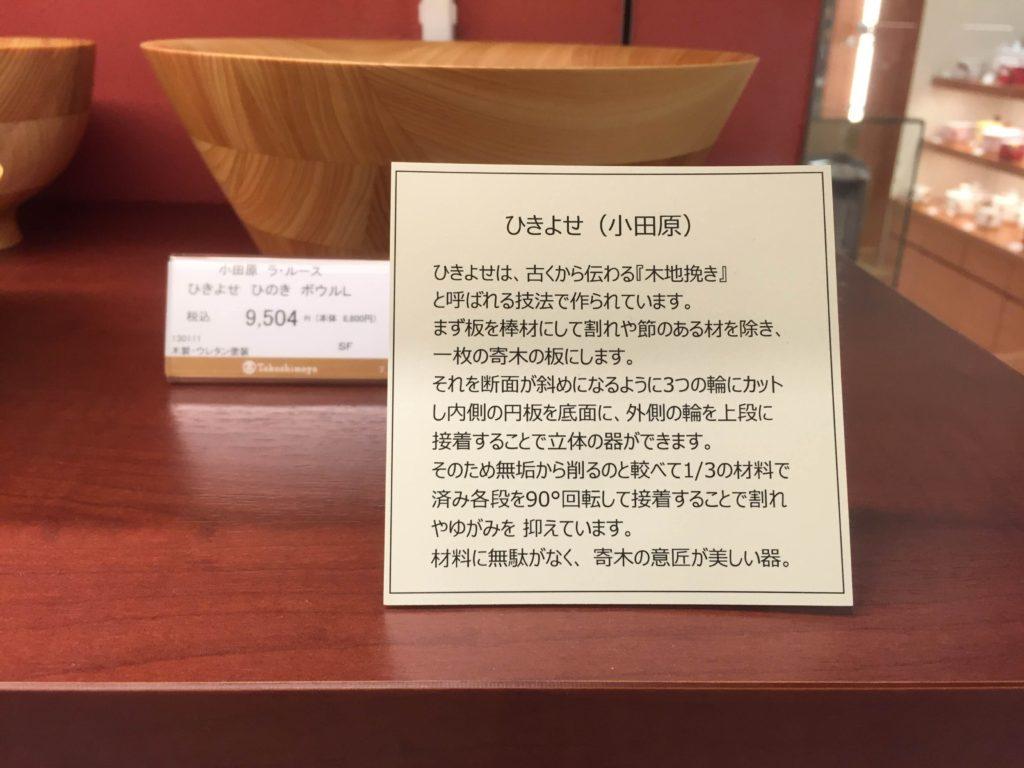新規取扱店舗様のお知らせ 新宿高島屋店 池袋西武百貨店